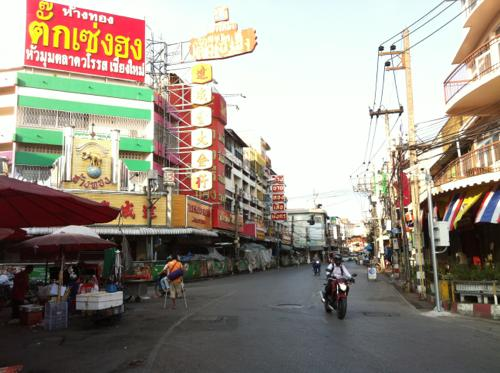 タイ語の看板
