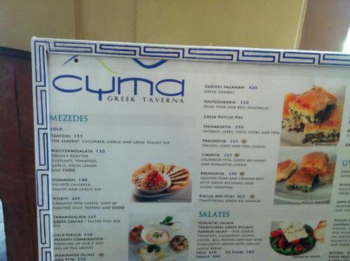 CYMAのメニュー