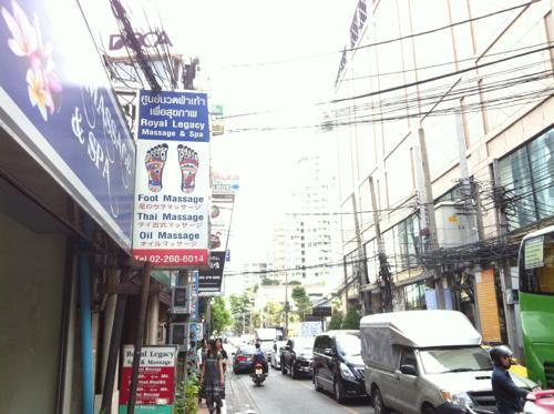 バンコクのASOK駅付近