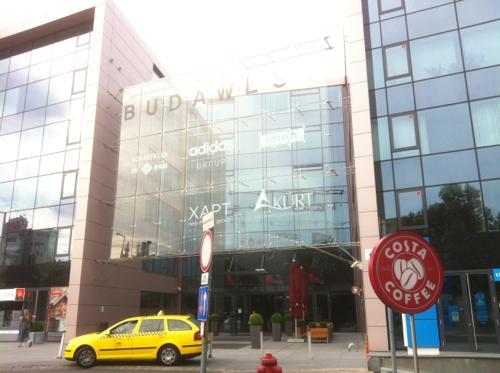 ブダペストのオフィスビル