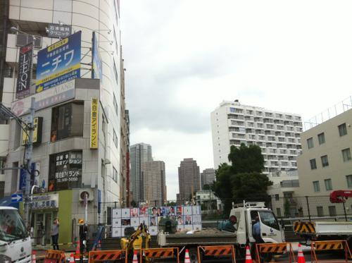 渋谷での工事