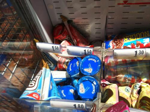 グラーブにあるBILLAのアイス売り場