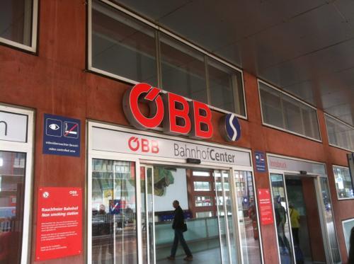 日本で言う国鉄に当たるOBB