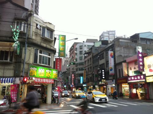 台北の小吃