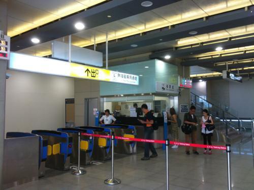 台湾の自動改札