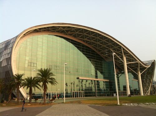 高雄のコンベンションセンター