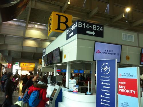 高雄国際空港のカウンター