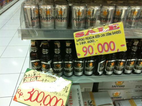 パパイヤで売られているビール