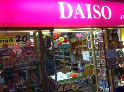DAISOの外観