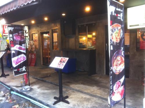 バンコクの和食レストラン