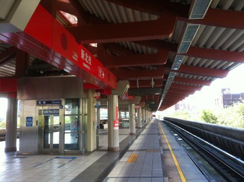 新北投駅のプラットフォーム
