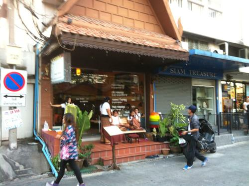 バンコクのタイマッサージ店