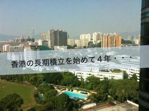 香港を一望