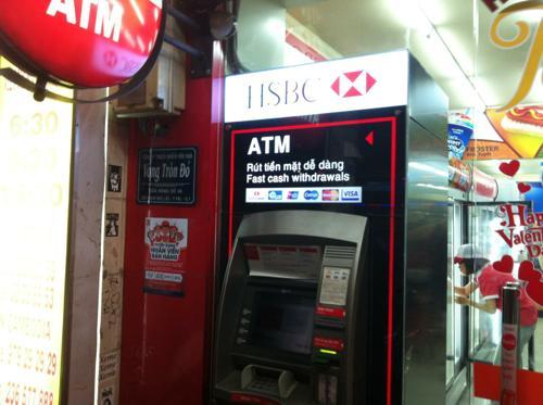 HSBCのATM